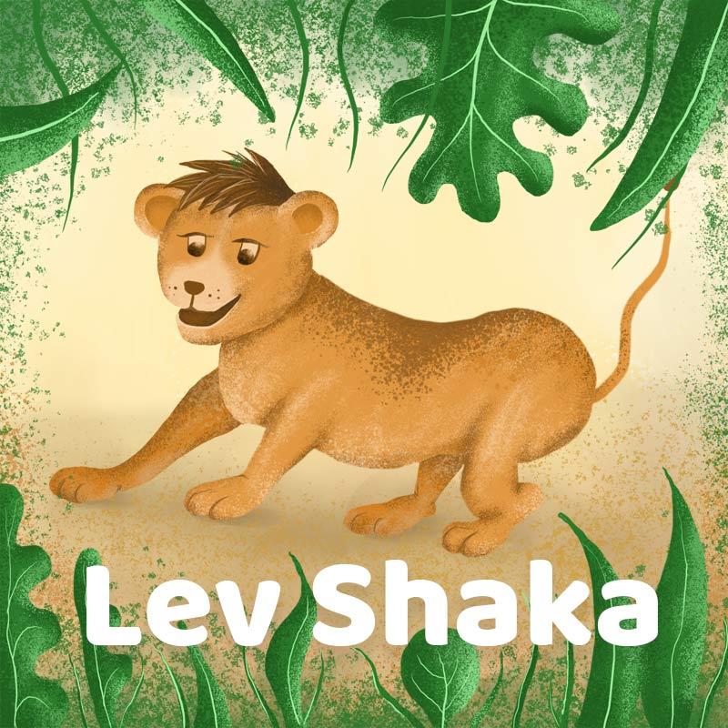 Lev Shaka
