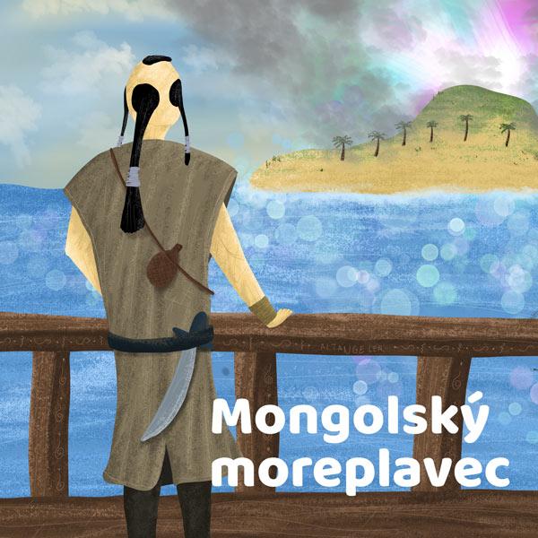 Mongolský moreplavec